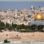 ISRAELE PAESAGGI