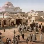 TUNISIA PAESAGGI